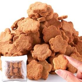 【500g/ 無選別】米粉とてんさい糖の豆乳おからクッキー