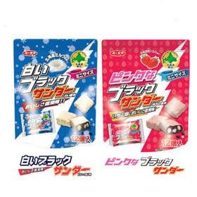 【2袋セット(12個入×各1袋)】ピンクと白いブラックサンダ...