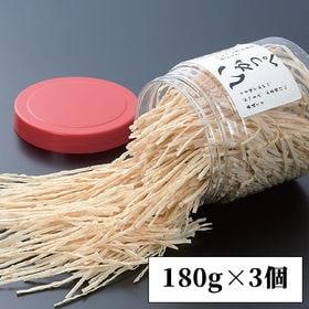 【180g×3パック】<味な逸品>いかっぺ