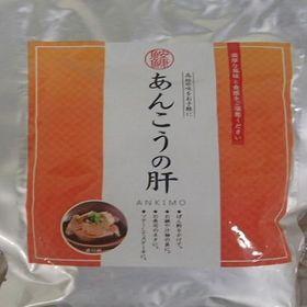 【500g】レトルトあん肝(常温保存可能)