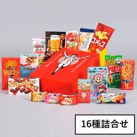 【予約受付】10/28~順次出荷【16点セット】セレクション...