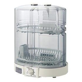 【グレー】象印  食器乾燥器(5人分)