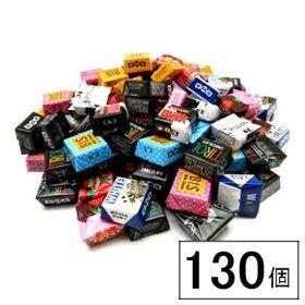 【130個セット】おかしのマーチ チロルチョコ