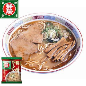 【2袋】蜂屋 醤油 乾麺 北海道 お土産 旭川 ラーメン