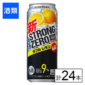 サントリー -196 ストロングゼロ ダブルレモン 500m...