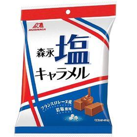 【92g×24袋】森永 塩キャラメル袋 92g
