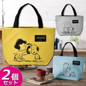 スヌーピーランチトートバッグ2個セット | 可愛いキャラクター柄のランチトートバッグ♪エコバッグとしても使えるうれしいサイズ♪