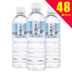 【500ml×48本】LDC 自然の恵み 国産天然水
