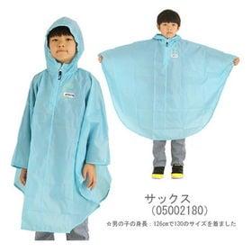 【サックス/130cm】Outdoor Products キ...