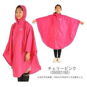 【ピンク/130cm】Outdoor Products キッ...