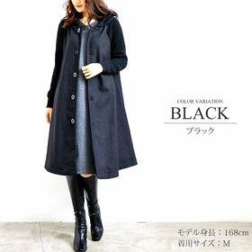 【ブラックM】リブニットスリーブコート
