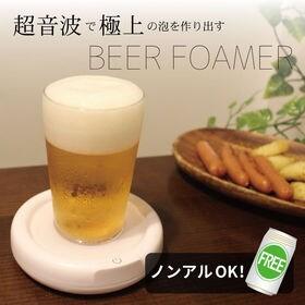 卓上ビール泡コースター