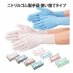 【Sサイズ/ブルー】100枚 箱入り ニトリルゴム製手袋 N...