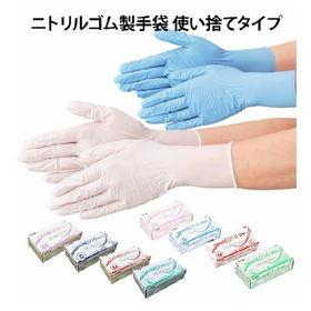 【Lサイズ/ブルー】100枚 箱入り ニトリルゴム製手袋 N...