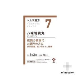 【第2類医薬品】ツムラ漢方八味地黄丸料エキス顆粒A 20包