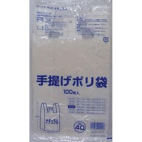 [計2000枚:100枚入り×20冊] 手提げポリ袋(関西4...