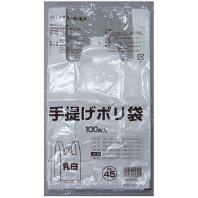[計1500枚:100枚入り×15冊] 手提げポリ袋(関西4...