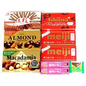 森永・ロッテ チョコレートバラエティセット C