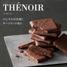【10枚入】テノワール ルタオ 北海道 お土産