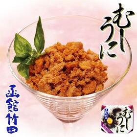 【計120g(60g入×2缶)】むしうに  缶詰 函館竹田食...