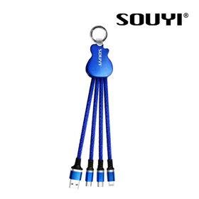 [ブルー] 3in1充電ケーブル/SY-104-BL