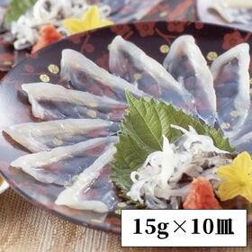 【10皿】<下関発>とらふぐ刺身