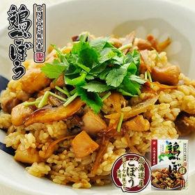 【計400g(200g×2箱)】 ベル食品 北海道産素材 炊...