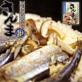 【計430g(215g×2箱)】ベル食品 北海道産素材 炊き...