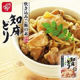 【計346g(173g×2箱)】ベル食品 北海道産素材 炊き...