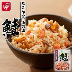 【計360g(180g×2箱)】ベル食品 北海道産素材 炊き...