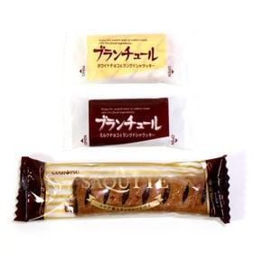 溶けにくいチョコレート菓子3種食べ比べセット 個包装