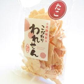 【煎餅 3袋 セット×2箱】 たこせんべい(1袋) 桜えび(...
