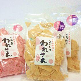 【煎餅 3袋 セット×2個】白えび(2袋) 桜えび(1袋) ...
