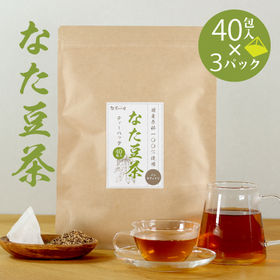 【3g×40包入×3パック】国産 なた豆茶  ティーバッグ ...