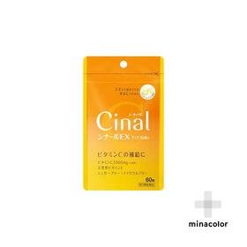 【第3類医薬品】シナールEXチュアブル錠e 60錠