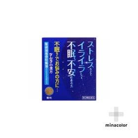 【第2類医薬品】ツムラ漢方柴胡加竜骨牡蛎湯エキス顆粒 12包