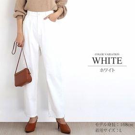 【ホワイト・L】テーパード ハイウエストパンツ
