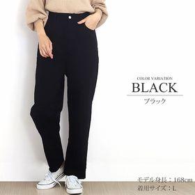 【ブラック・XL】テーパード ハイウエストパンツ