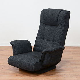 【ブラック】リクライニング肘付回転座椅子