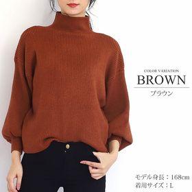 【ブラウン・M】ボトルネックリブニットプルオーバー