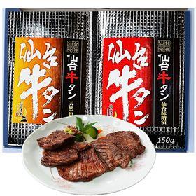 【仙台名物】 本場仙台熟成の味 やわらか厚切牛たん仙台味噌味...