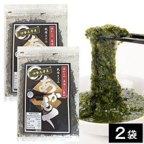 【2袋】TVで話題のネバネバ食品「アカモク」☆大注目のスーパ...