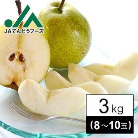 【予約受付】11/10~順次出荷【3kg】[JA共選品特秀品...
