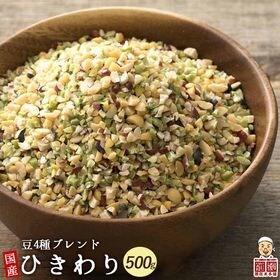 【500g(500g×1袋)】国産ひきわり豆4種ブレンド (...