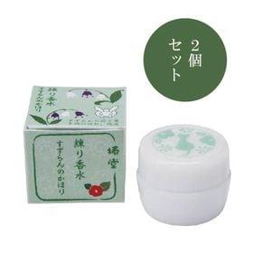 【2個セット】くろちく 椿堂 練り香水 すずらん