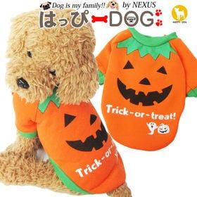 【オレンジ/L】犬 服 犬服 ドッグウェア トレーナー ハロ...