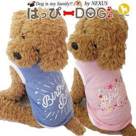 【ブルー/L】犬 服 犬服 犬の服 タンクトップ ドッグウェ...