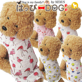 【えびかに/L】犬 服 犬服 犬の服 タンクトップ 薄手