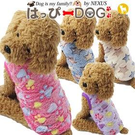【肉球パープル/XS】犬 服 犬服 犬の服 タンクトップ