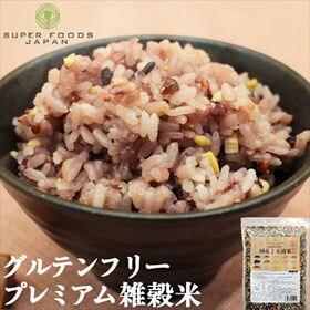 【450g】グルテンフリー 厳選国産 十五穀米